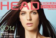 《HEAD FASHION发丝发饰》杂志第9期