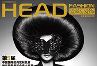 《HEAD FASHION发丝发饰》杂志第7期