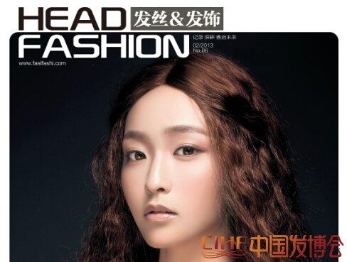 《HEAD FASHION发丝发饰》杂志第6期