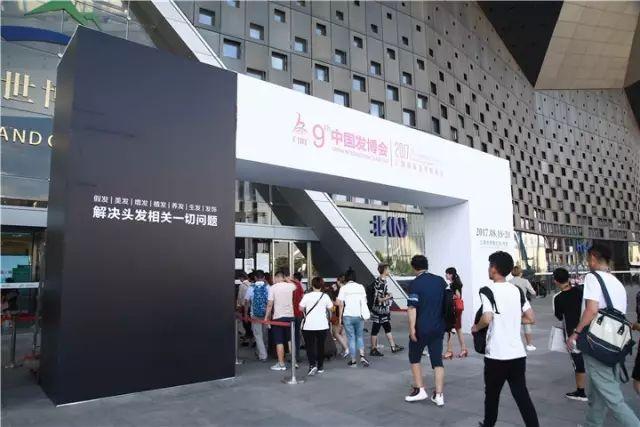 精彩回顾:第9届中国发博会圆满