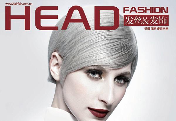 《HEAD FASHION发丝发饰》杂志第10期