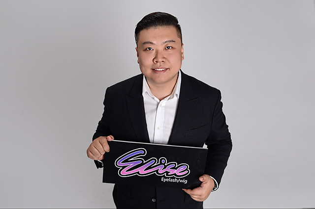 北京松林科贸——ELISE