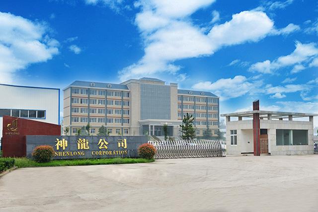 禹州神龙发制品有限公司