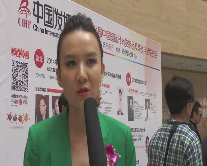 访瑞贝卡营销副总郑文青