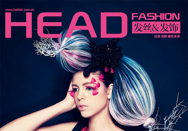 《HEAD FASHION发丝发饰》杂志第13期