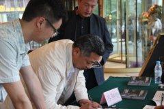 中国轻工商会发制品分会二届七次理事会