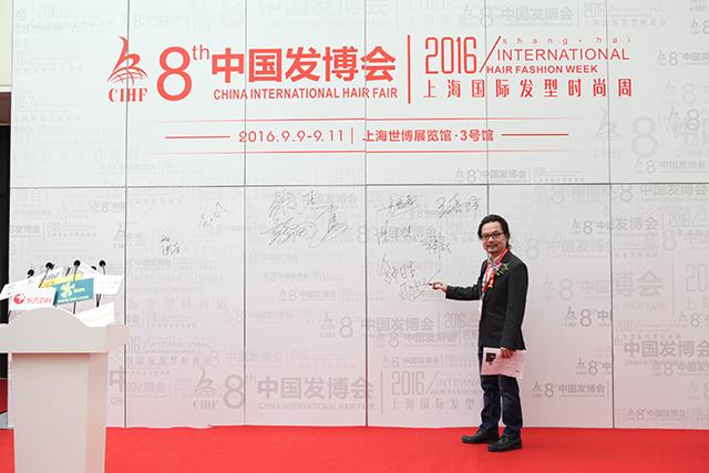 2016中国发博会采访台湾神奇假发钟日生