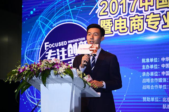 2017中国发制品跨境电商高