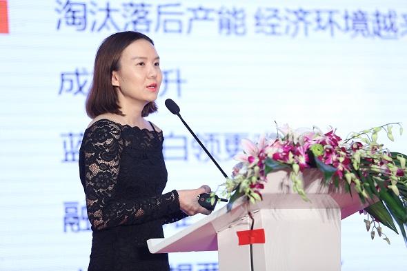 2017·第九届中国发博会