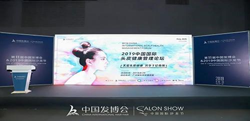 精彩回顾 | 2019中国国际头