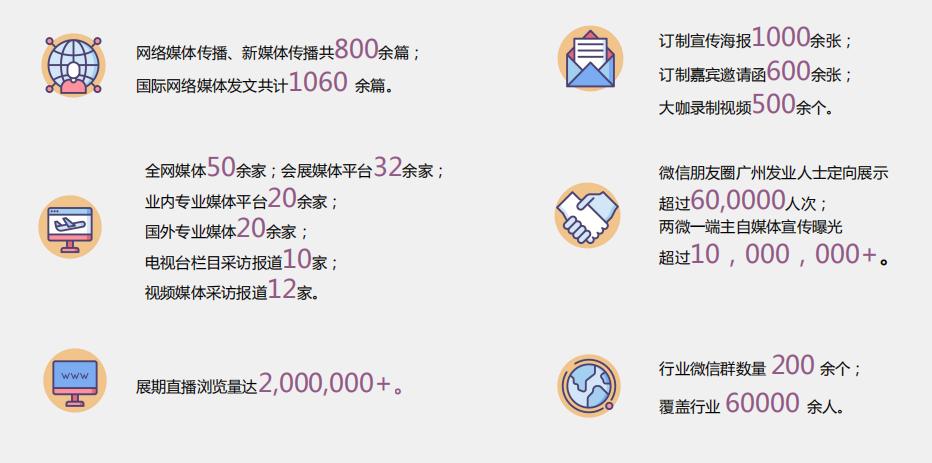 微信图片_20200410160004